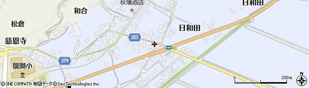 山形県寒河江市日和田508周辺の地図