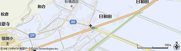 山形県寒河江市日和田928周辺の地図