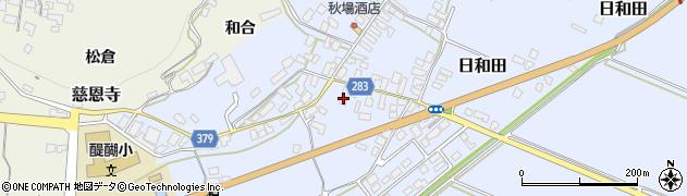 山形県寒河江市日和田499周辺の地図