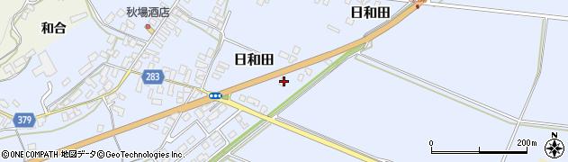 山形県寒河江市日和田899周辺の地図
