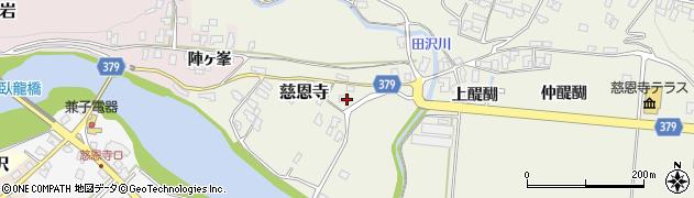 山形県寒河江市慈恩寺1126周辺の地図