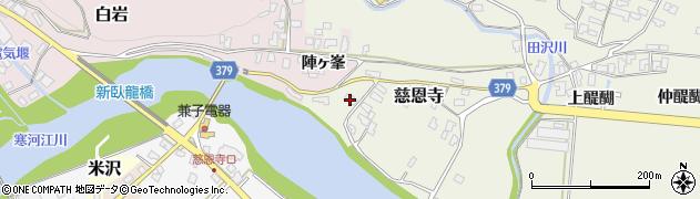 山形県寒河江市慈恩寺42周辺の地図