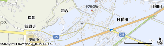 山形県寒河江市日和田492周辺の地図