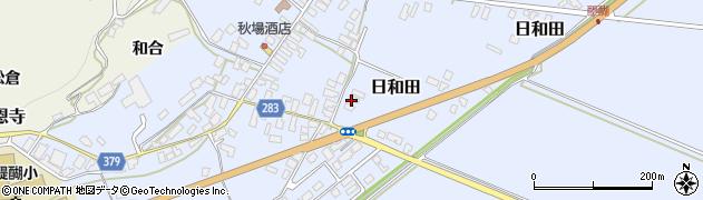 山形県寒河江市日和田930周辺の地図