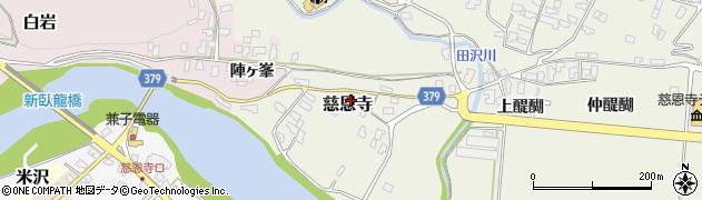 山形県寒河江市慈恩寺21周辺の地図