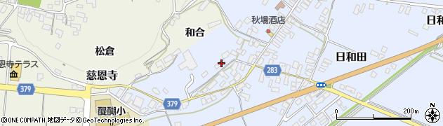 山形県寒河江市日和田483周辺の地図