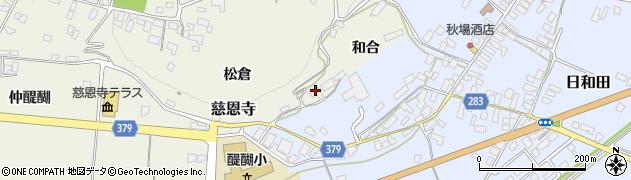山形県寒河江市慈恩寺233周辺の地図