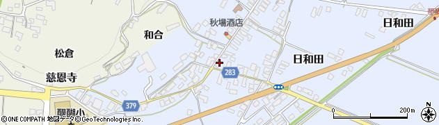 山形県寒河江市日和田497周辺の地図
