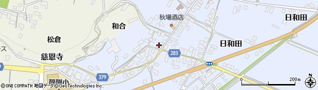 山形県寒河江市日和田491周辺の地図