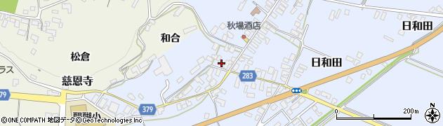 山形県寒河江市日和田490周辺の地図