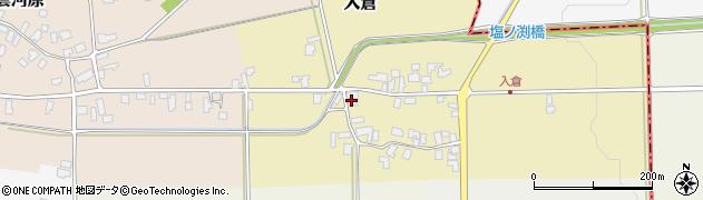 山形県寒河江市入倉周辺の地図
