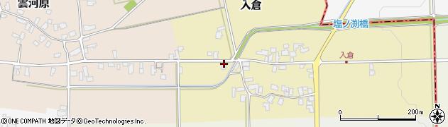 山形県寒河江市入倉65周辺の地図