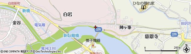 山形県寒河江市白岩2433周辺の地図