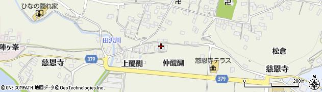山形県寒河江市慈恩寺72周辺の地図