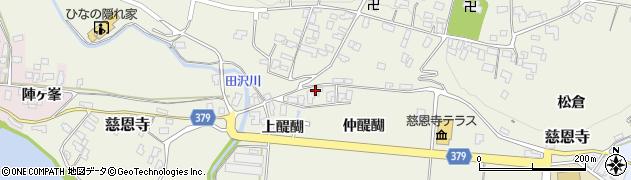 山形県寒河江市慈恩寺544周辺の地図