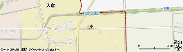 山形県寒河江市入倉103周辺の地図