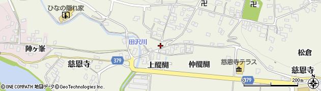 山形県寒河江市慈恩寺63周辺の地図
