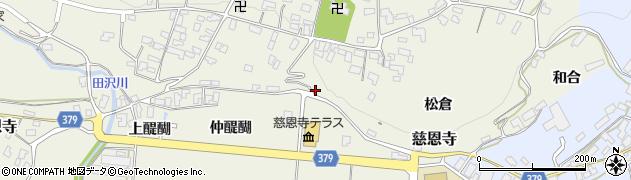 山形県寒河江市慈恩寺657周辺の地図