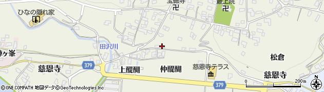山形県寒河江市慈恩寺74周辺の地図