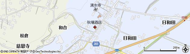 山形県寒河江市日和田536周辺の地図