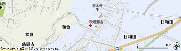 山形県寒河江市日和田534周辺の地図