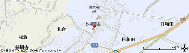 山形県寒河江市日和田537周辺の地図