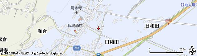 山形県寒河江市日和田554周辺の地図