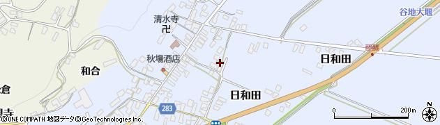 山形県寒河江市日和田553周辺の地図