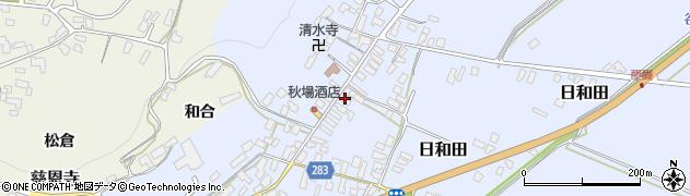 山形県寒河江市日和田547周辺の地図