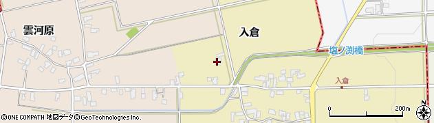 山形県寒河江市入倉140周辺の地図