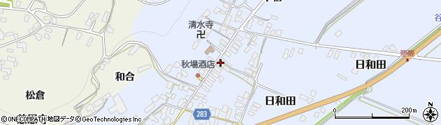 山形県寒河江市日和田562周辺の地図