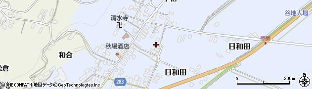 山形県寒河江市日和田556周辺の地図
