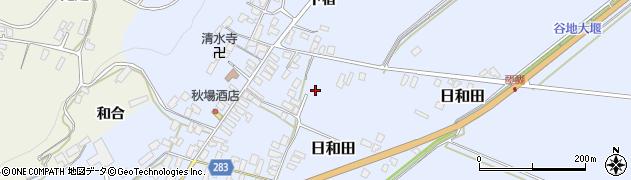 山形県寒河江市日和田750周辺の地図