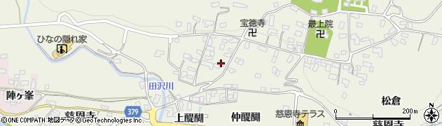山形県寒河江市慈恩寺314周辺の地図