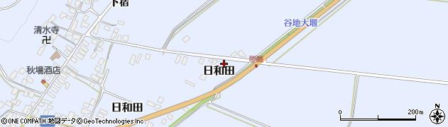 山形県寒河江市日和田882周辺の地図