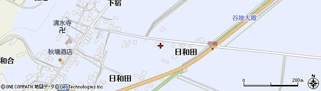 山形県寒河江市日和田909周辺の地図