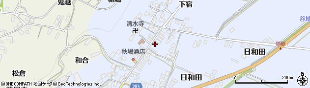 山形県寒河江市日和田567周辺の地図