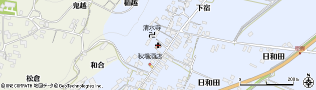 山形県寒河江市日和田564周辺の地図