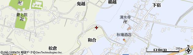 山形県寒河江市慈恩寺653周辺の地図