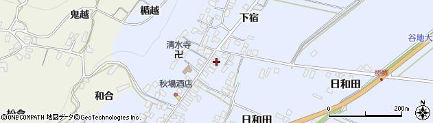 山形県寒河江市日和田572周辺の地図