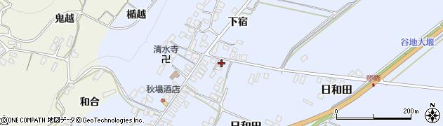 山形県寒河江市日和田576周辺の地図