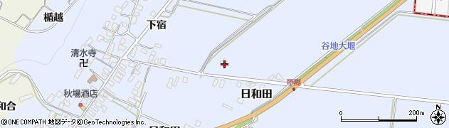 山形県寒河江市日和田1048周辺の地図