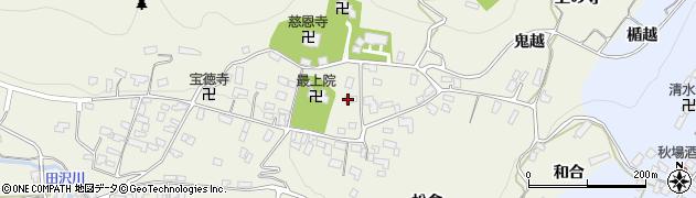 山形県寒河江市慈恩寺295周辺の地図