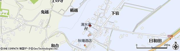 山形県寒河江市日和田600周辺の地図