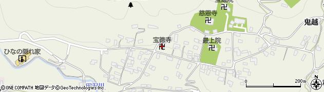 山形県寒河江市慈恩寺13周辺の地図