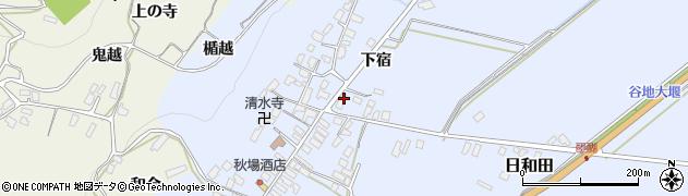 山形県寒河江市日和田595周辺の地図