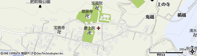山形県寒河江市慈恩寺870周辺の地図