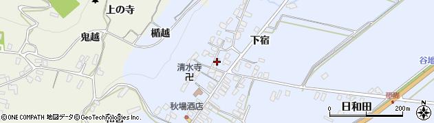 山形県寒河江市日和田598周辺の地図