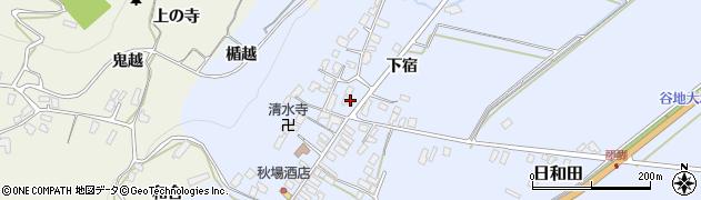 山形県寒河江市日和田597周辺の地図