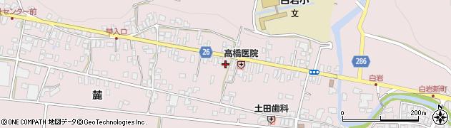 山形県寒河江市白岩237周辺の地図